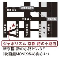 uta-map.jpg