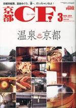 cf2008.jpg
