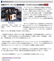 karasuma-s1.jpg