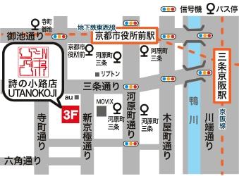 map-utako.gif