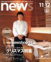 news08-350.jpg
