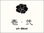 undeux-logo.jpg