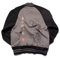 japo01-2.jpg