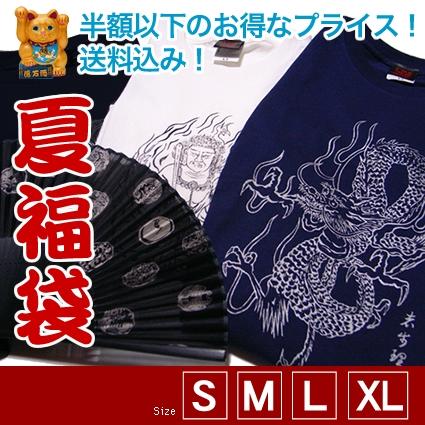 natsufuku-0907.jpg
