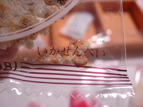 R0021519.JPG