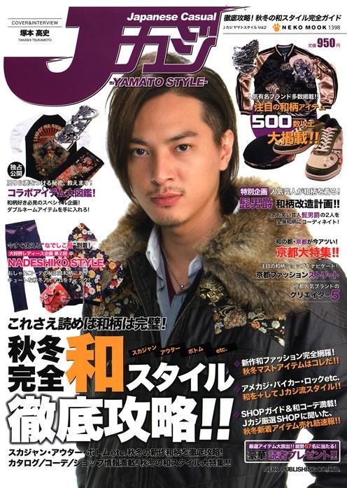 j-kaji02.jpg