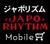 mobile-logo3.jpg