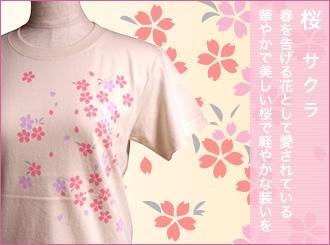 桜柄Tシャツ